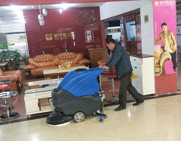 购物中心手推式洗地机