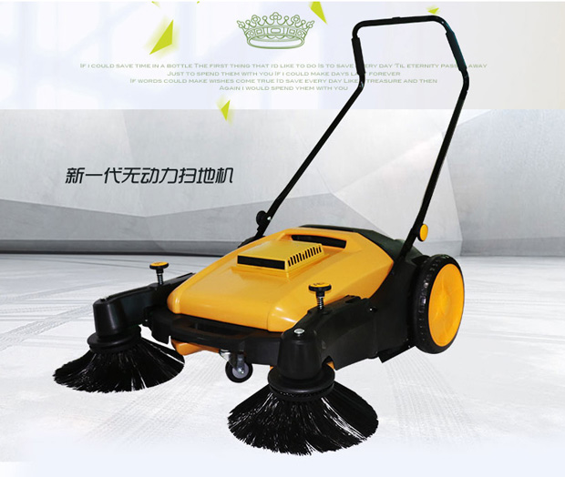 新一代工厂工业园扫地机