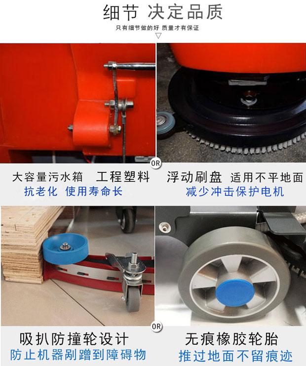 工厂车间手推式洗地机细节展示