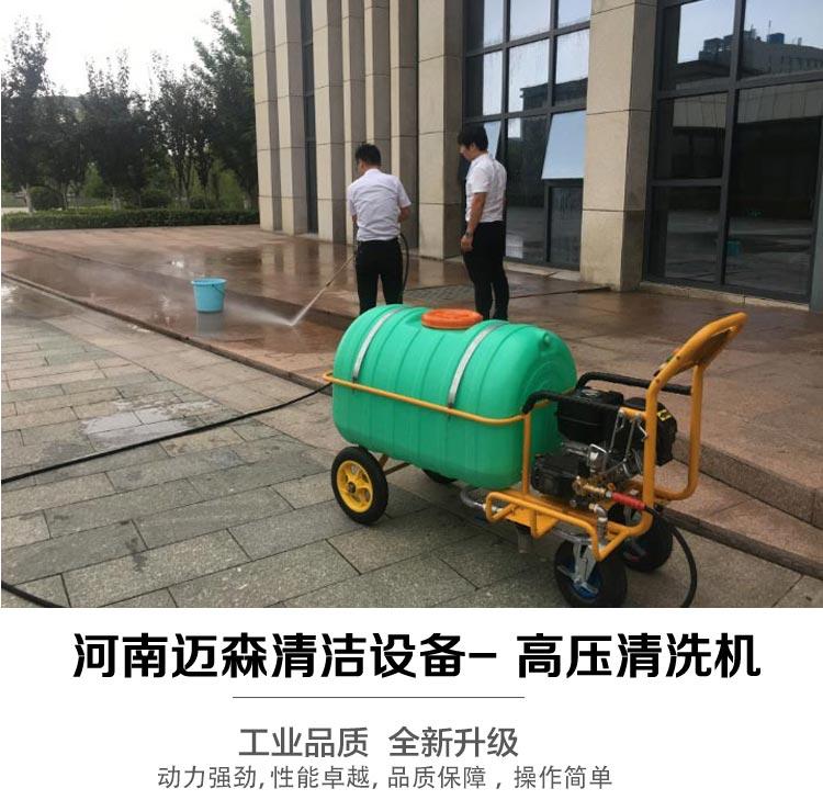 品质卓越的物业环卫道路冲洗机