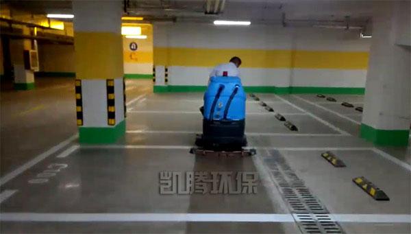 大型地下停车场洗地车