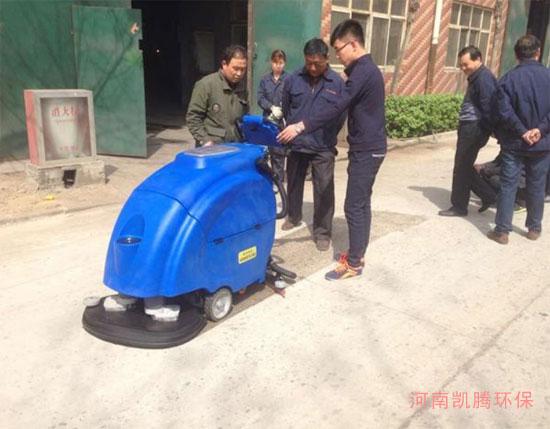 河南水泥地面使用洗地机